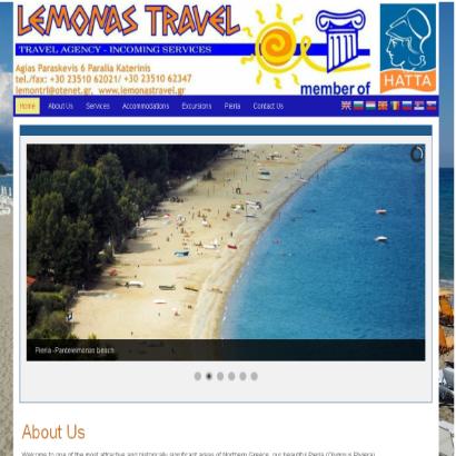 lemonastravel.gr