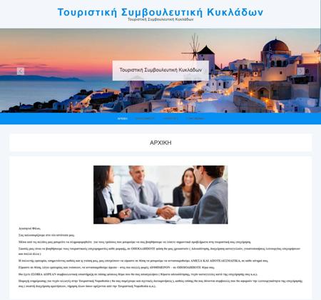 touristiki-kykladon.gr